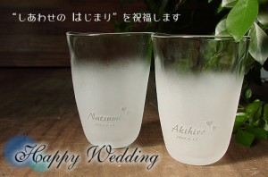 結婚記念日にご主人へのサプライズプレゼント