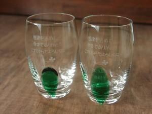結婚式でのご両親への記念品としてメッセージ入りグラス