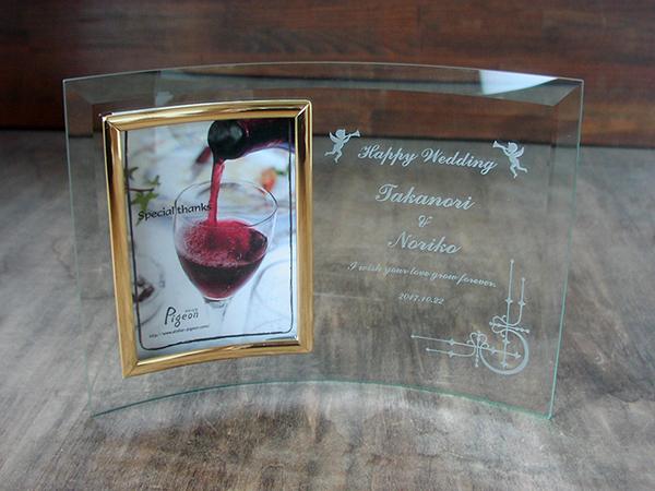 結婚祝いのガラスのフォトフレーム