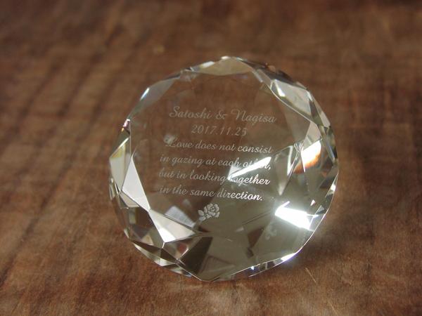 ご結婚祝いにクリスタルダイヤの記念品