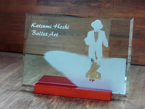 イベントお祝いのガラスの楯