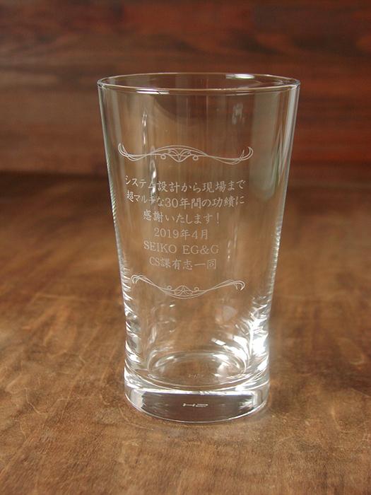 感謝のメッセージ入りグラスの贈呈品