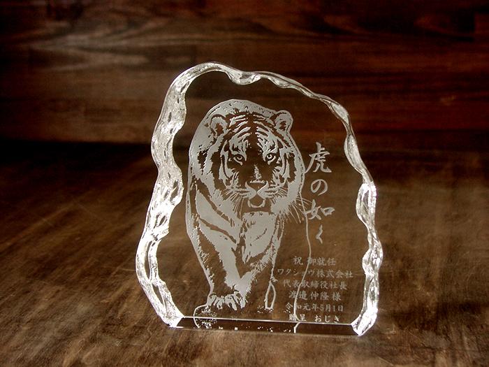 知人の社長就任のお祝いに虎を入れたクリスタルオブジェ