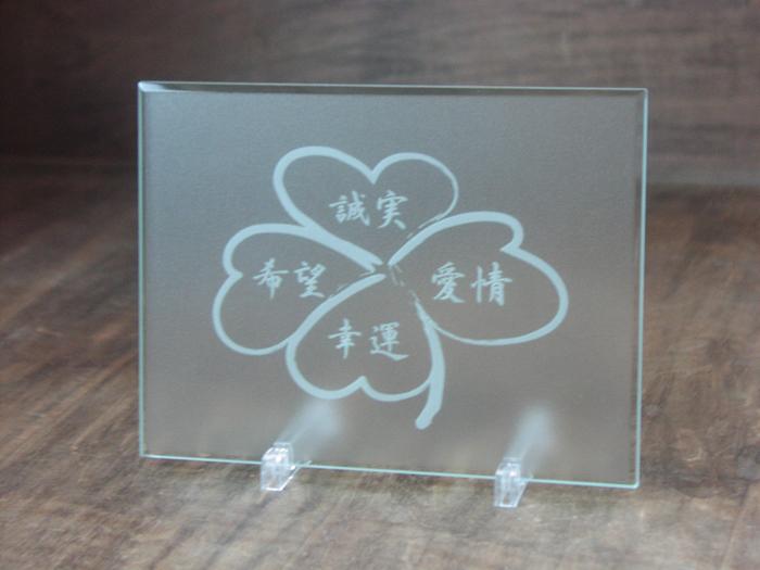 昇進お祝いにガラスのマウスパッド