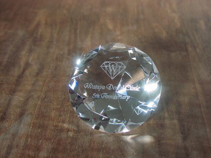 開院5周年の記念にクリスタルダイヤ