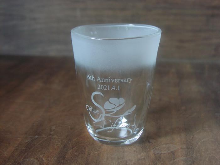 6周年のお祝いにロゴ入りグラス