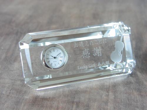 クリスタル時計 レクタングル